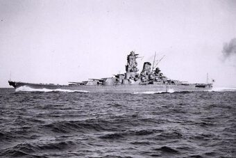 Trận chiến cuối cùng của Hải quân Nhật trong Thế chiến 2