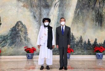 Ngoại trưởng Trung Quốc sắp gặp đại diện Taliban