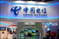 Mỹ rút giấy phép hoạt động của Chi nhánh China Telecom
