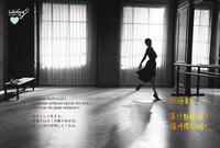 Siêu mẫu Lâm Chí Linh trẻ đẹp ngỡ ngàng bất chấp U50