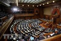 Nhật Bản: Liên minh cầm quyền có thể duy trì thế đa số ở Hạ viện