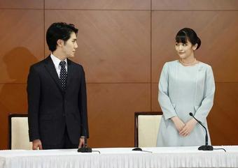 Công chúa Mako đã đánh đổi những gì để kết hôn với bạn trai thường dân, trên đời này có được mấy người con gái như vậy?