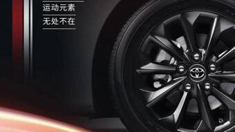 Toyota Corolla GR Sport 2022 ra mắt, giá 479 triệu đồng