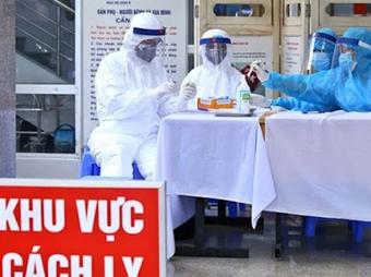 Bắc Giang xuất hiện chùm lây nhiễm Covid-19 mới