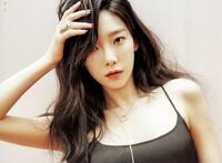 Taeyeon (SNSD) bị lừa đảo bất động sản với số tiền hơn 21 tỷ đồng