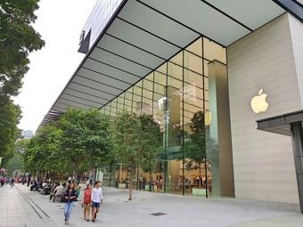 Apple sắp mở Apple Store tại Việt Nam?