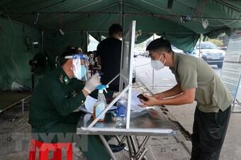 Số ca mắc COVID-19 trong cộng đồng ở Bà Rịa-Vũng Tàu tăng trở lại