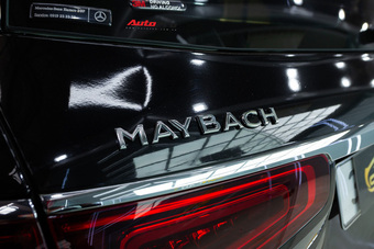 Đại gia Hà thành chi hơn 2 tỷ lột xác Mercedes-Benz GLS 450 giống hệt Mercedes-Maybach GLS 600 giá hơn 11 tỷ đồng